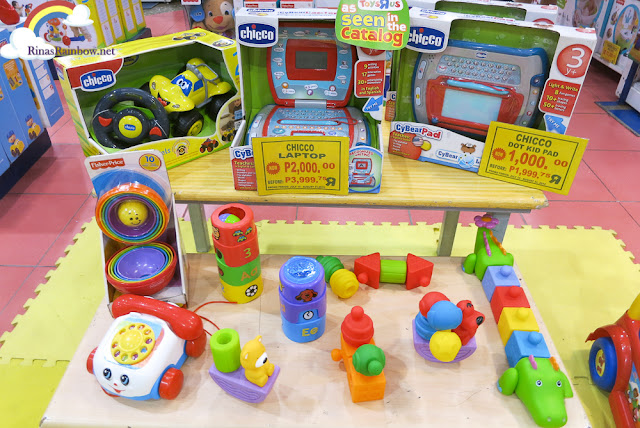 Fisher Price Chicco Sale