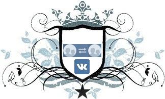 Покупка/продажа сообщества Вконтакте
