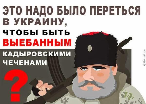 Зона свободной торговли - преимущество для украинской экономики, - Бильдт - Цензор.НЕТ 9809