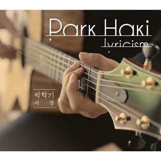 Park Haki (박학기) - Lyricism (Seo Jeong (서정))