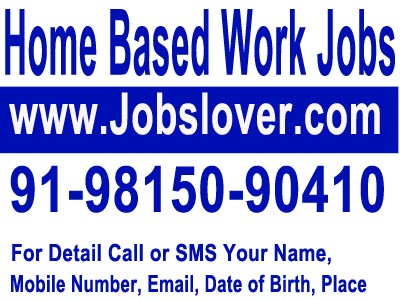 work from home surveys free
