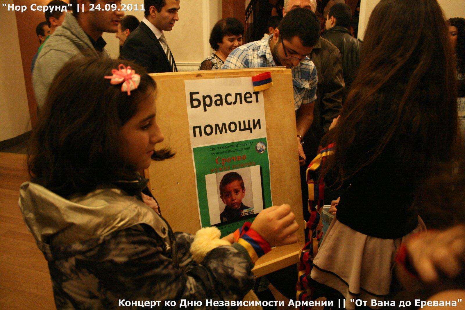 Неделя армении в санкт петербурге к 20