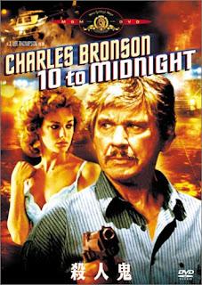 Filme Poster 10 Minutos Para Morrer DVDRip XviD & RMVB Dublado