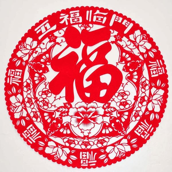 Chinese New Year 2014: The Year of the Horse
