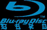 Blu-Ray Disc™ Zero®