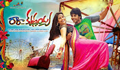 Ra Ra Krishnayya Movie Wallpapers-thumbnail-16