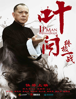 Ver pelicula Ip Man: The Final Fight (2013) gratis