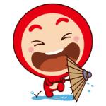 emoticones de peluche con paragua