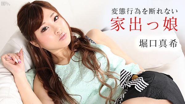 Watch-011616075 Maki Horiguchi