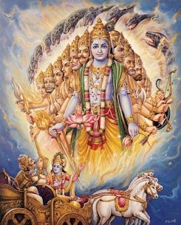 श्रीमद भागवत गीता अध्याय १५