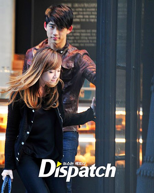 Rumoured to be Dating What s Up with Taecyeon and Yoona s Relationship