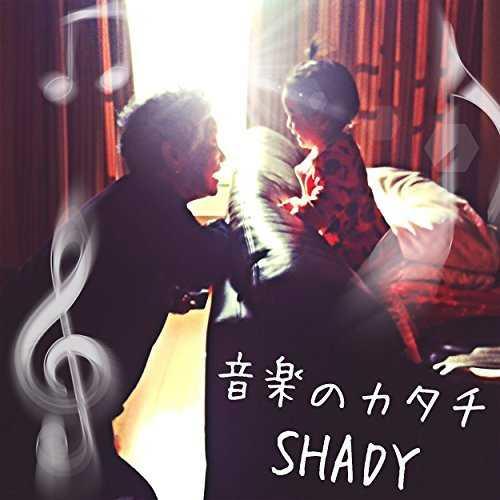[Single] Shady – 音楽のカタチ (2015.07.08/MP3/RAR)