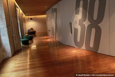 пятизвёздочный отель для людей, которые умеют жить без денег