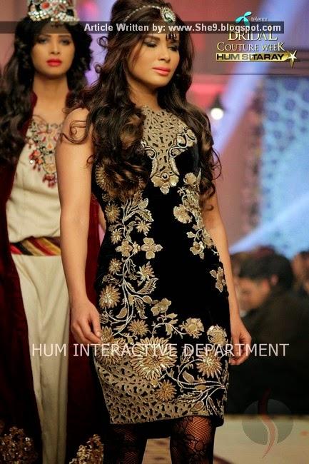 Sahar Atif Bridal Dresses
