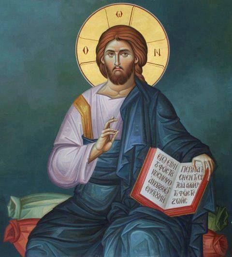 Γιά τοῦ Χριστοῦ τήν Πίστη τήν Ἁγία