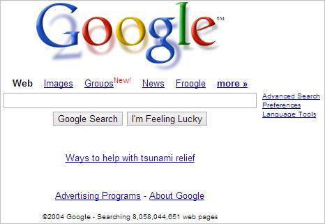 Google-website-in-2005