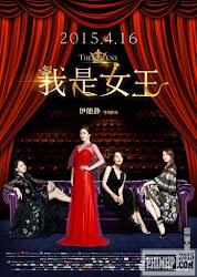 poster phim Tôi Là Nữ Vương