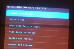 cara pasang/install CWM ADVAN S5E