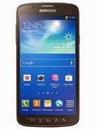Harga Samsung Galaxy S4 Active Daftar Harga HP Samsung Android  2015