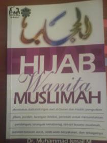 Hijab Wanita Muslimah ~ Dr. Muhammad Ismail