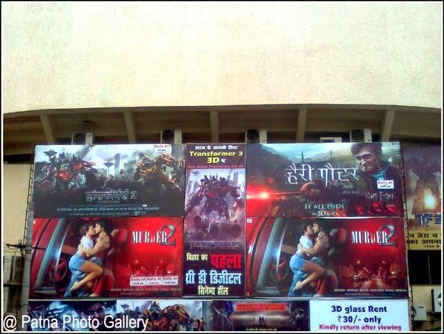 Regent Cinema Patna