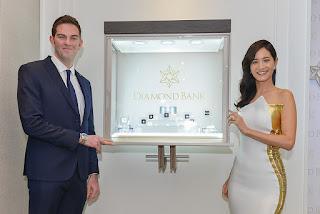 斐儷珠寶攜手以色列鑽石聯盟DIAMOND BANK  來台設立首座裸鑽交易平台