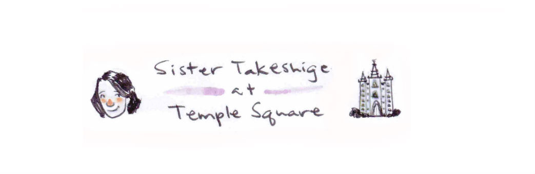 Sister Takeshige at Temple Square