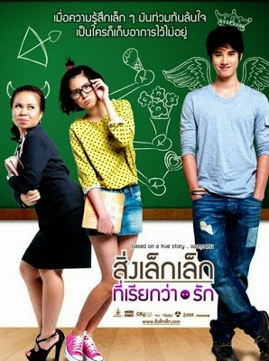 Film Thailand Romantis Terbaik Crazy Little Thing Called Love