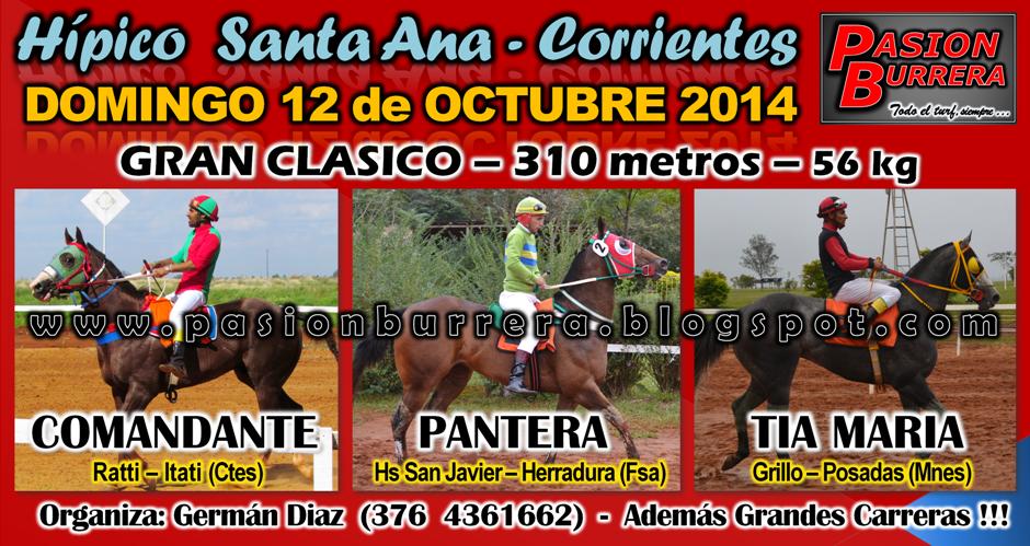 SANTA ANA - 12 DE OCTUBRE