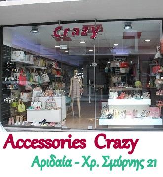 ACCESSORIZES CRAZY
