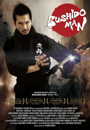 Bushido Man: Seven Deadly Battles 2014 poster
