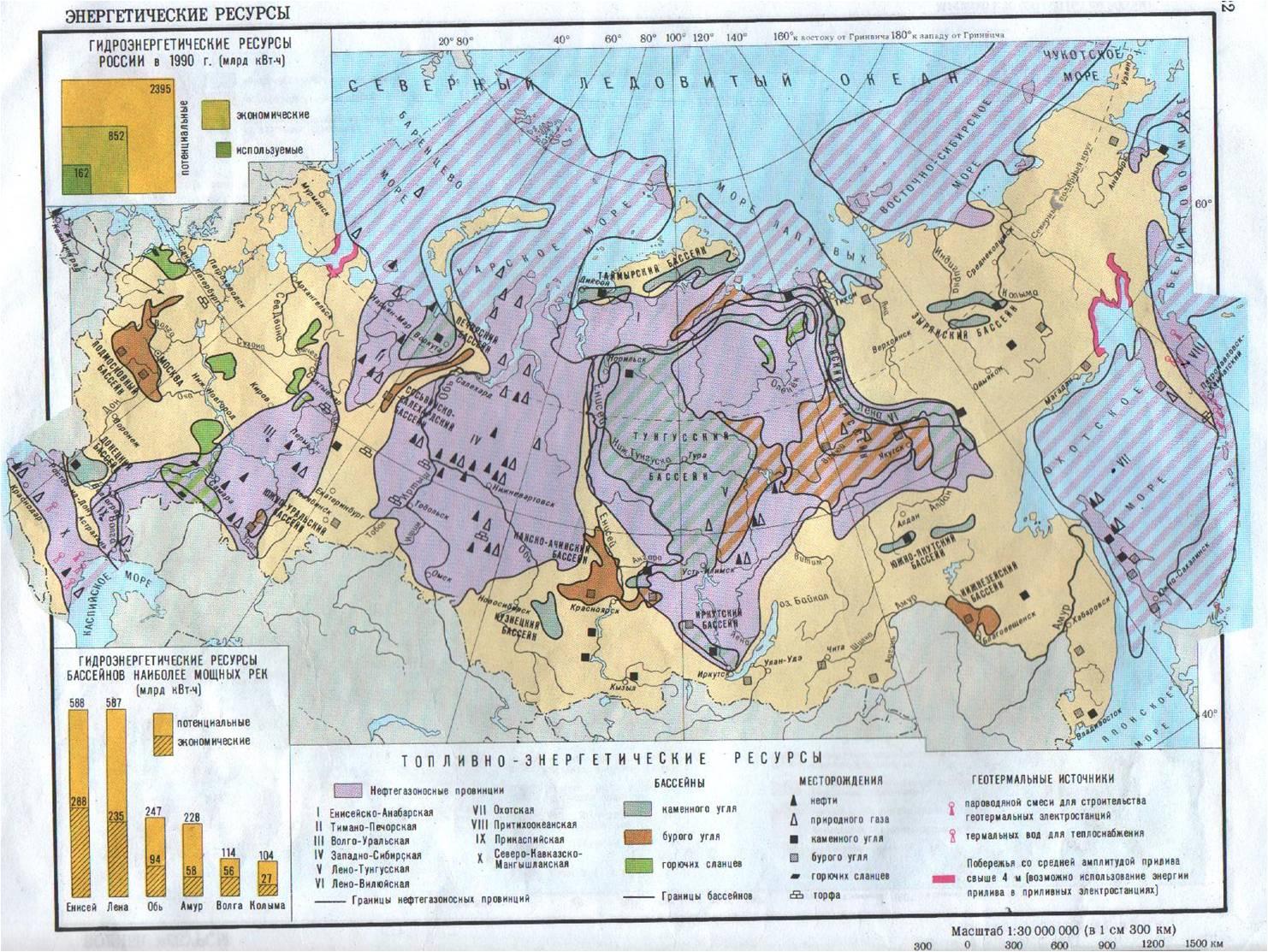 Гдз по географии контурная карта металлургический комплекс