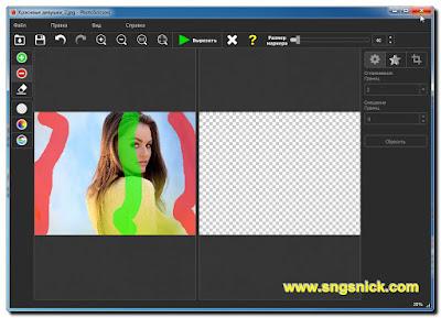 Teorex PhotoScissors 2.1 - Выделяем нужное и фон