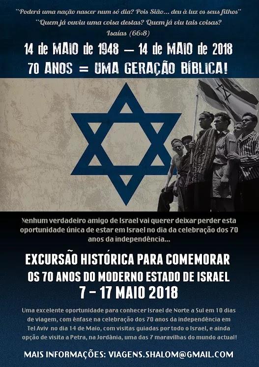 EXCURSÃO COMEMORATIVA DOS 70 ANOS DE ISRAEL