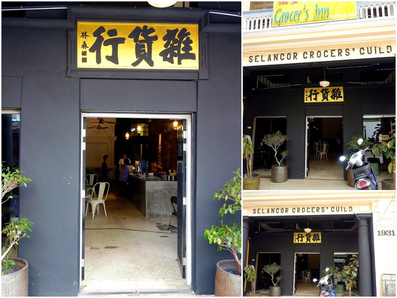 The Front Door @ Groceru0027s Inn, Jalan Sultan, Chinatown