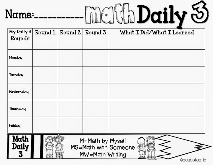 Daily 5 Math Check In Form