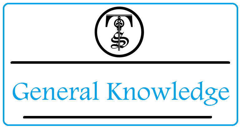 Competitive Indian General Knowledge, General Knowledge For Competitive Exams, G.K PDF Download, Indian General Knowledge notes for Exam