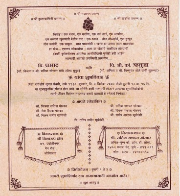 Card Matter In Marathi Shaadi Wedding Along With Pin Hindu