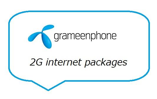 Grameenphone & ALL SIM ফ্রী নেট টিপস & মোবাইল এ্যাপস …