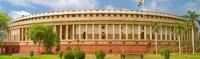Rajya Sabha Secretariat, New Delhi, 10th, Rajya Sabha, freejobalert, Latest Jobs, rajya sabha logo