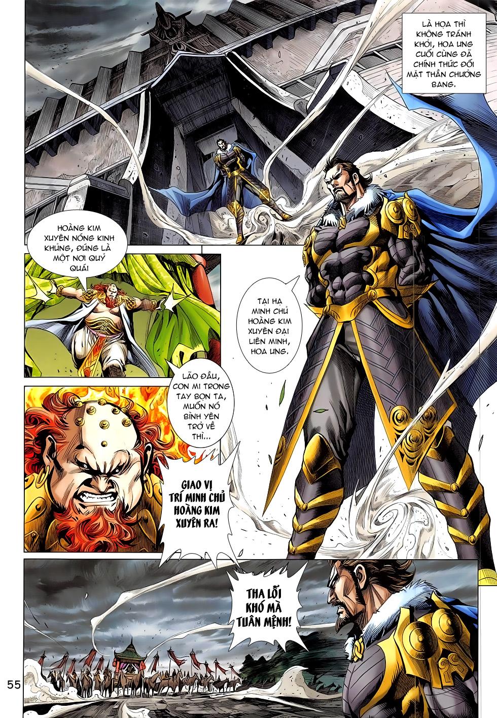 Thần Chưởng trang 16