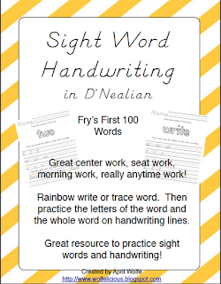 Photo of Sight Word Handwriting from Wolfelicious