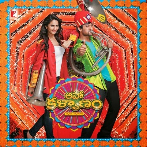 Watch Aaha Kalyanam (2014) Telugu DVDScr Full Movie Watch Online For Free Download