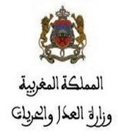وزارة العدل والحريات مباراة لتوظيف 40 منتدبا قضائيا من الدرجة الثالثة تخصص مسير في الشؤون الاجتماعية. آخر أجل هو 9 دجنبر 2015