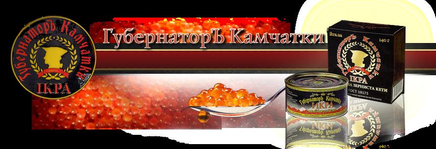 ТМ ГубернаторЪ Камчатки news