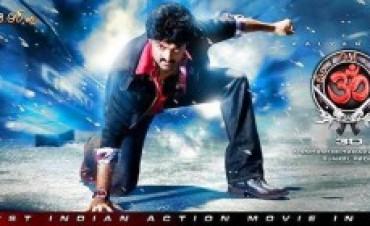 kalyan ram all movie audio songs download