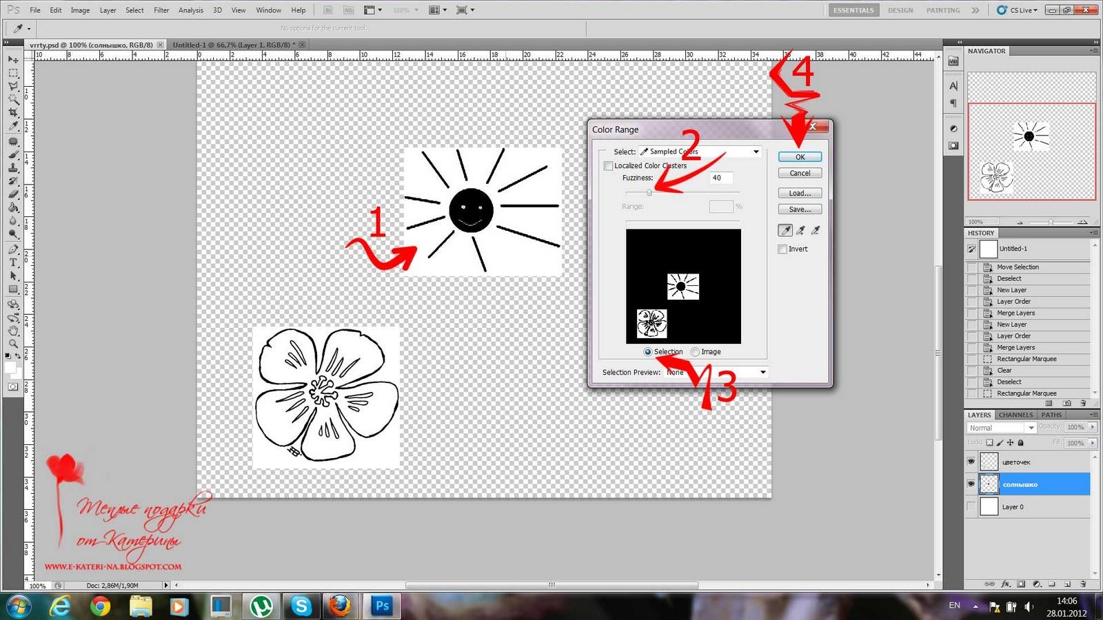 Как сделать прозрачный фон у фото в  341
