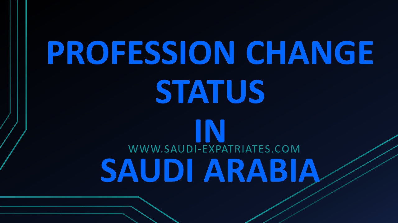 status of iqama profession change check profession change status in moi