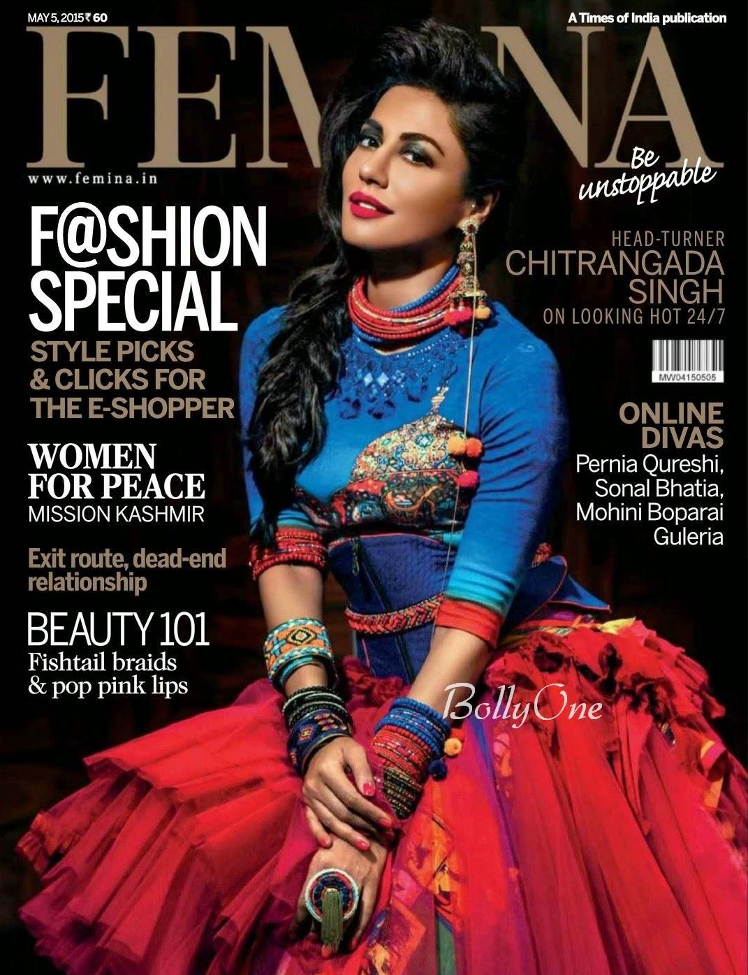 Actress @ Chitrangada Singh - Femina Magazine May 2015