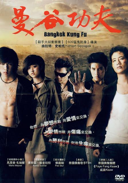 Bangkok Kungfu (2012) 720p DVDRip 700Mb Mkv